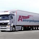 """Транспортно-экспедиционная компания """"Автотрейдинг"""". Фото"""