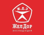 "Группа компаний ""Желдорэкспедиция"". Фото"