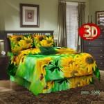 1459 Желтые ромашки