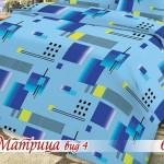 63-2 Матрица-4
