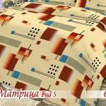 63-2 Матрица-5