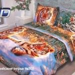 305-1 Уссурийский тигр