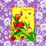 549-1 Цветы
