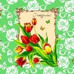 549-2 Цветы