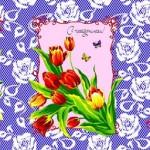 549-3 Цветы