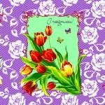 549-4 Цветы