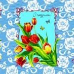 549-5 Цветы