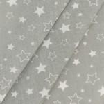 7174-39 Звезды серые